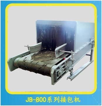 JB-800系列接包机