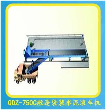 QDZ-750C敞篷袋装亚搏官方平台装车机